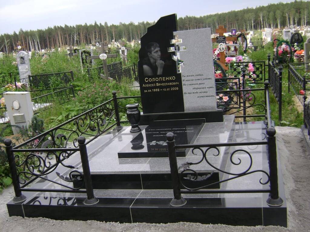 Пример установки памятника