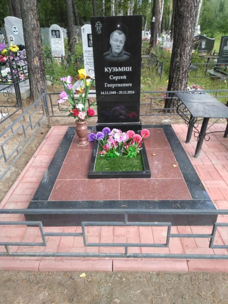 пример мемориального комплекса №5